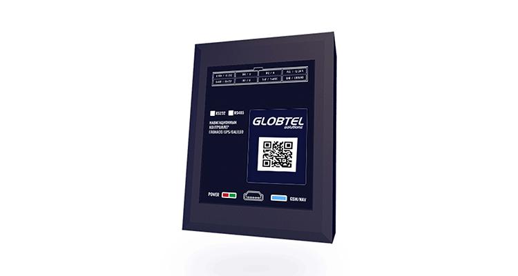 Globtel GPS tracker