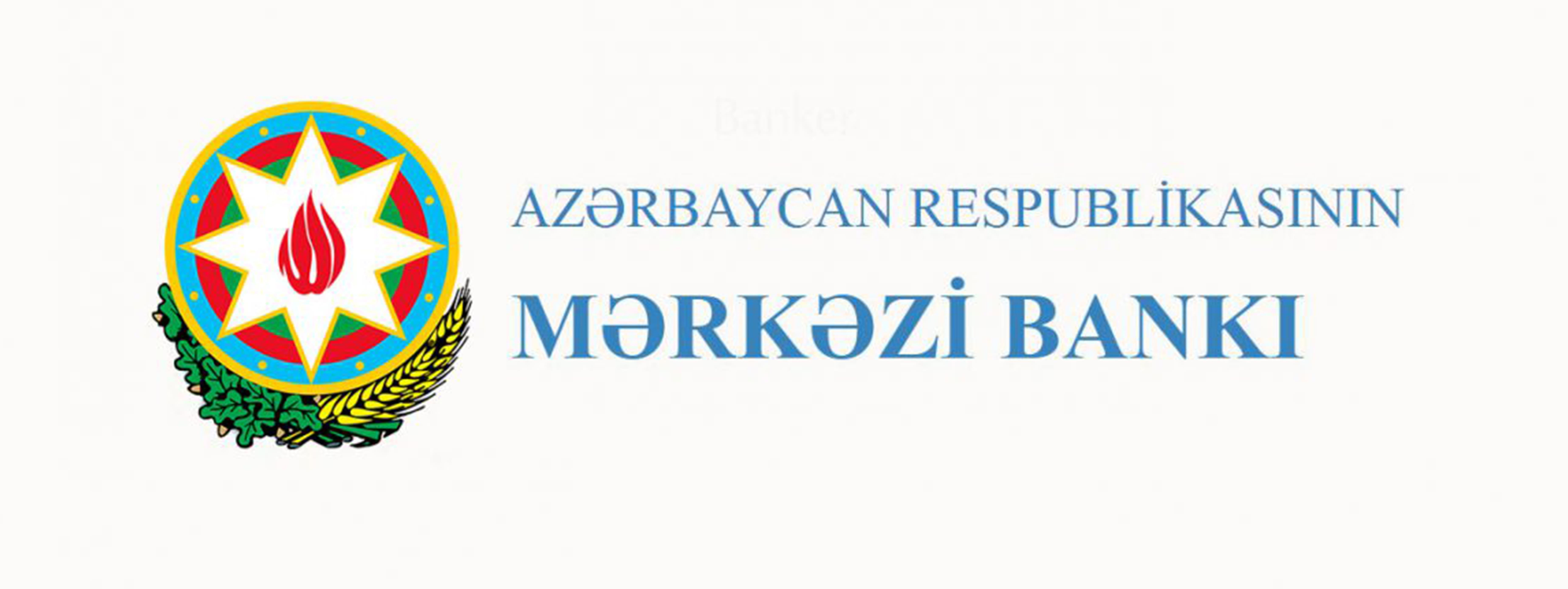 Azərbaycan Respublikasının Mərkəzi Bankı